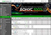 Обзор официального сайта БК Фанспорт