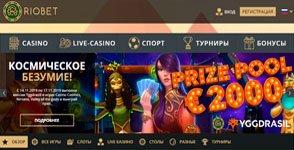 Обзор казино Риобет