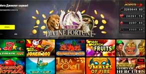 Доступные игры в казино Пари Матч